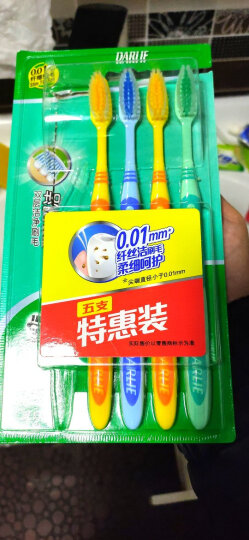 黑人(DARLIE)弹力深洁软毛牙刷×2 纤细洁刷毛深入洁净牙齿(优惠装) 晒单图