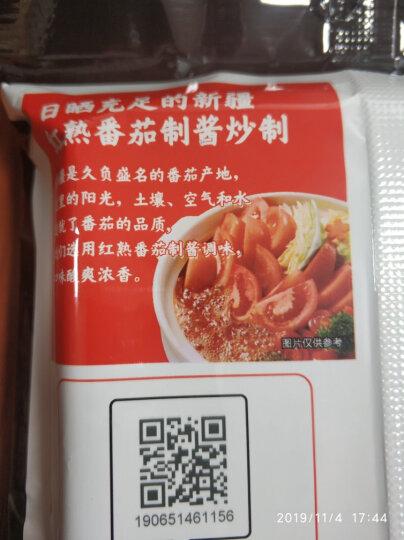 海底捞 火锅底料 鲜美番茄 火锅调味品 一料多用酸香味火锅食材3~5人份200g 晒单图