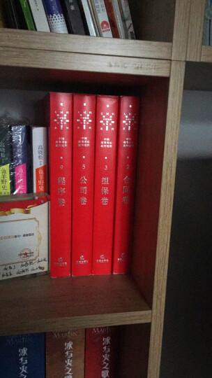 中国商事诉讼裁判规则(2):合同卷 晒单图