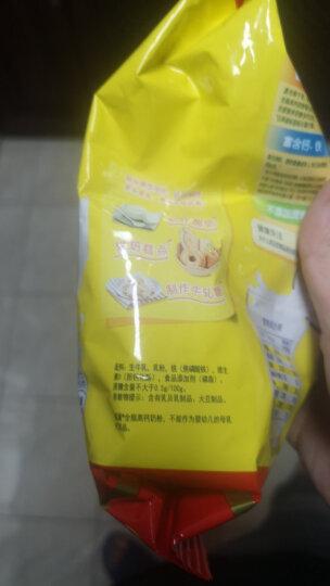 雀巢(Nestle) 成人奶粉 全脂 高钙 无蔗糖 维生素D 牛奶粉 袋装400g (新老包装随机发货) 晒单图