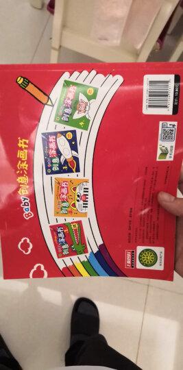 3-6岁宝宝专注力培养书(套装共4册) 晒单图