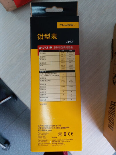 福禄克钳形表万用表F312/F317/F319钳表交直流表数字电流表钳形电流表 F317 (交流直流600A) 晒单图