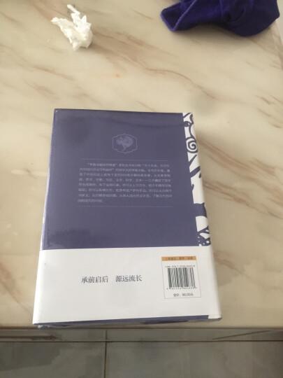 李敖精编:周子通书·张载集·二程集 晒单图