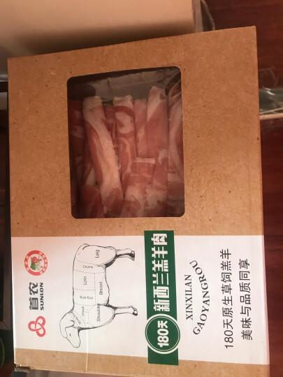 中粮家佳康 西冷牛排 秘制调理牛排 澳洲进口牛肉 120g/袋 晒单图