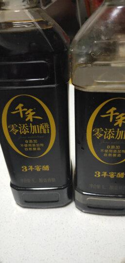 【千禾_零添加窖醋】窖醋3年1L*2 五粮酿造醋古法窖藏陈醋 不加防腐剂 晒单图