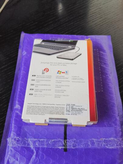 希捷(Seagate)2TB USB3.0移动硬盘 睿致系列 (免费数据救援 9.6mm轻薄便携 高速传输 金属面板) 银色 晒单图
