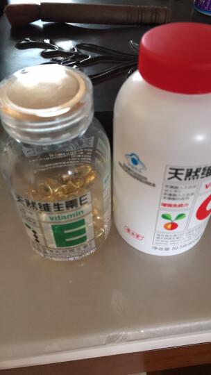 养生堂 天然维生素EC组合装(VC70+VE100) 赠精美面膜5片 面膜随机发货 晒单图
