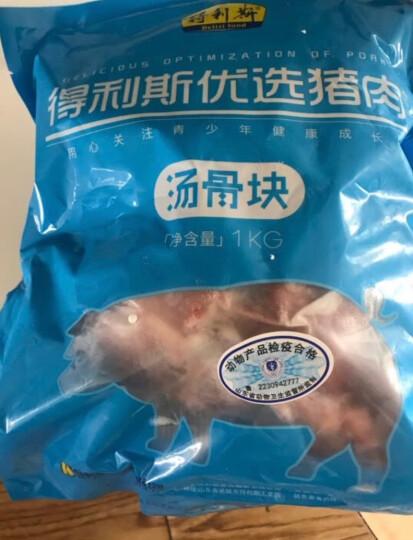 得利斯 黑猪猪蹄块 500g 带筋精修免切 猪蹄子猪脚块猪爪 红烧猪蹄烤猪蹄食材 晒单图