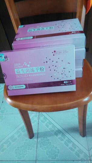 修正益生菌朵靓美益生菌粉成人非低聚果糖含片益生元 1盒装30袋 晒单图