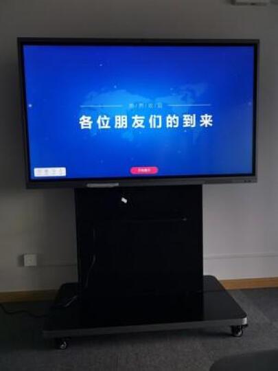 MAXHUB智能会议平板 X3系列55/65/75/86英寸 触摸交互式互动电子白板办公远程视频会议 X3-65英寸-安卓版 晒单图