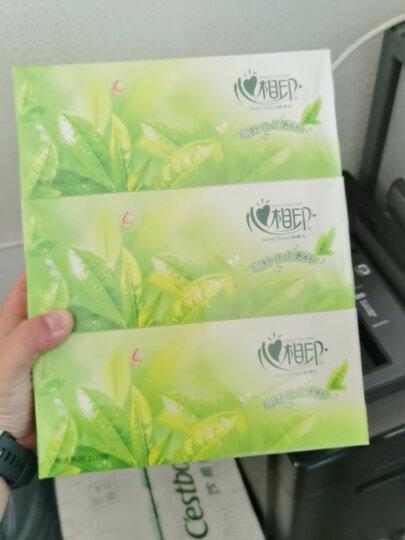 心相印盒抽纸面巾  2层200抽*3盒面巾纸(商务 会议接待适用) 晒单图
