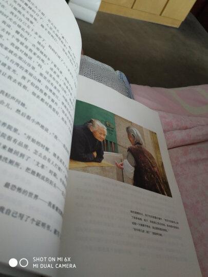 """龙应台""""人生三书""""之一 孩子你慢慢来(插图新版)  晒单图"""