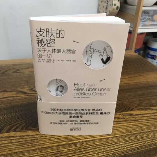 通宵小说大师肯·福莱特世纪三部曲(全球读者平均三个通宵读完!以恢弘辽阔、荡气回肠的故事全景展现整个20世纪人类史。) 晒单图
