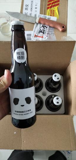 熊猫精酿 (Panda Brew)蜂蜜艾尔 精酿啤酒 国产啤酒 330ml*6瓶/箱 晒单图