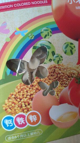 方广 宝宝辅食 不添加食盐 猪肝蔬菜营养面条(6个月以上适用)300g 含营养维生素+钙铁锌 晒单图