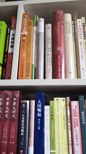人情与面子:中国人的权力游戏 晒单图