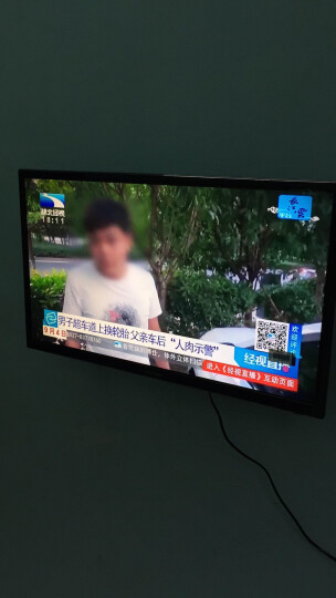 夏新24英寸液晶电视机高清可选智能网络WIFI彩电 28英寸液晶电视 晒单图