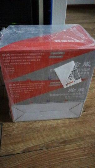 绘威CE278A 78A易加粉硒鼓 适用惠普HP P1560 P1566 P1606dn M1536dnf佳能CRG-328 MF4400 MF4410打印机墨盒 晒单图