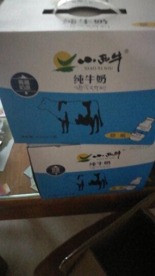 小西牛 青海纯牛奶全脂鲜牛奶常温高原牧场牛奶网红孕妇学生成长儿童营养早餐牛奶整箱12瓶装 243ml*12 晒单图