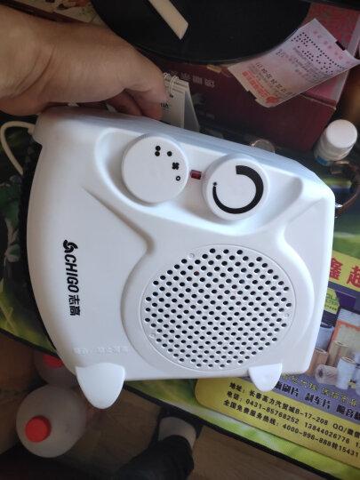 志高(CHIGO) 取暖器电暖器电暖气 办公室卧室家用暖风机电暖风便携式立卧两用P1款 白色 晒单图