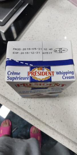 总统(President)稀奶油 淡奶油 1L 法国进口烘焙原料 晒单图