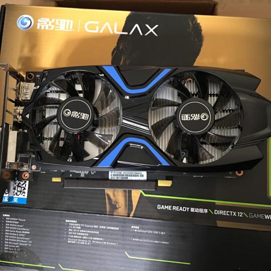 影驰(Galaxy)GeForce GTX 1050 Ti 大将  4G 128Bit D5 PCI-E吃鸡显卡 晒单图