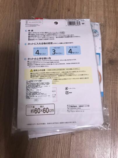 日本丽固(LEC)立体式大型衬衫毛巾洗护袋284 晒单图