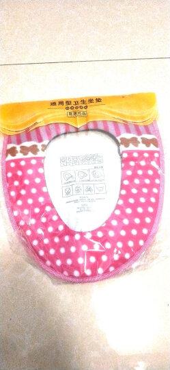 晟旎尚品 加厚粘贴式马桶垫套 马桶圈 粉红色 晒单图
