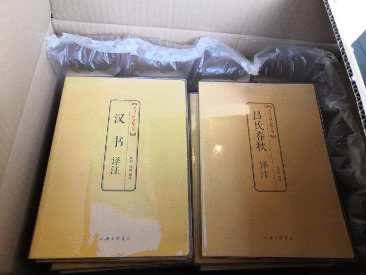 西湖梦寻评注(中国古典文化大系) 晒单图