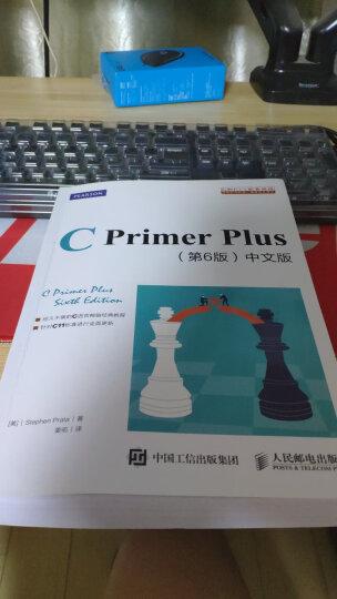 C Primer Plus 第6版 中文版  晒单图