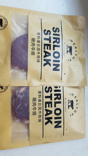 【京东秒杀149元】今聚鲜 原肉整切微腌1500g/十片厚切澳洲牛排套餐A级眼肉西冷儿童黑椒牛肉生鲜 晒单图