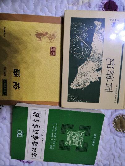 中国文学四大名著:西游记  晒单图