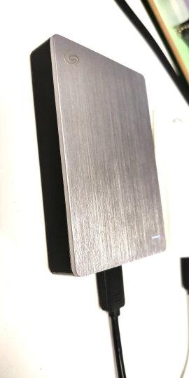 希捷(Seagate) 5TB USB3.0 移动硬盘 睿品 2.5英寸 金属面板 自动备份 兼容Mac 轻薄便携 高速传输 皓月银 晒单图