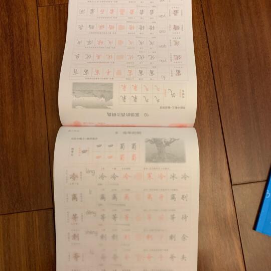 牛津英语阅读系列 3A 晒单图
