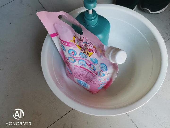 顺美 脸盆塑料盆子36cm洗脸盆洗衣洗菜盆 晒单图