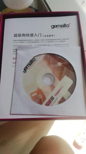 赛孚耐 (SafeNet)软件加密狗 超级狗 加密锁 软件狗 加密狗 空狗 usbkey 主锁套件 晒单图