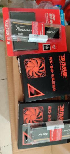 金士顿(Kingston) DDR4 2400 8GB 台式机内存 骇客神条 Fury雷电系列 晒单图