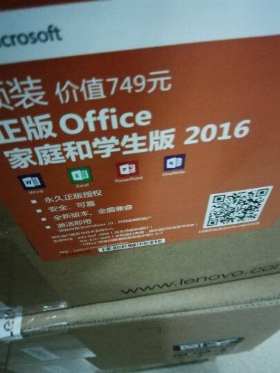 联想(Lenovo)天逸510S商用台式办公电脑整机(i3-7100 4G1T 集显 WiFi 蓝牙 三年上门 win10)21.5英寸 晒单图
