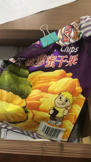 越南进口 沙巴哇(Sabava)菠萝蜜干果220g 休闲零食 小吃特产 果蔬干 蔬果干 晒单图