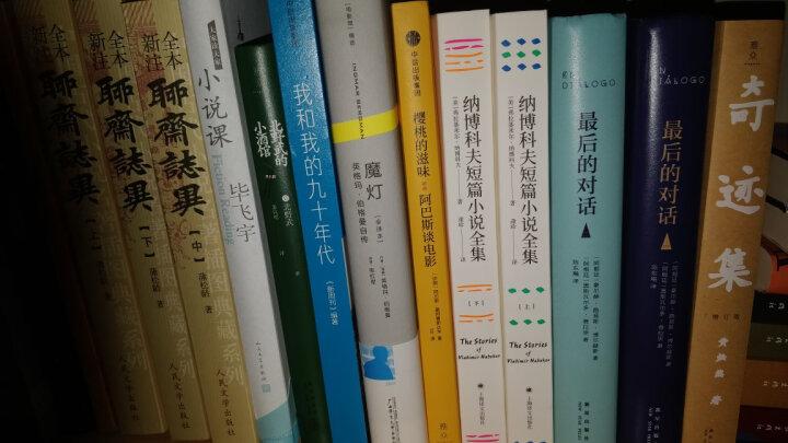 先锋书店,生于1996 中信出版社 晒单图