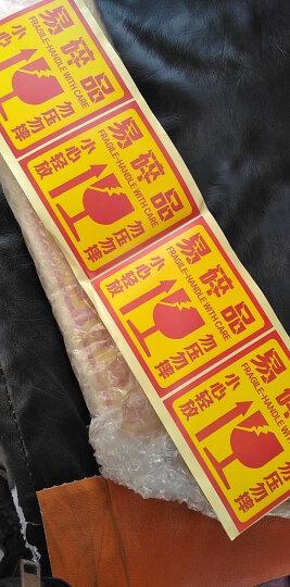 锦成印刷 500贴 不干胶易碎品标签贴纸打包快递物流警告语贴纸 B款 8.8*8.8cm 晒单图