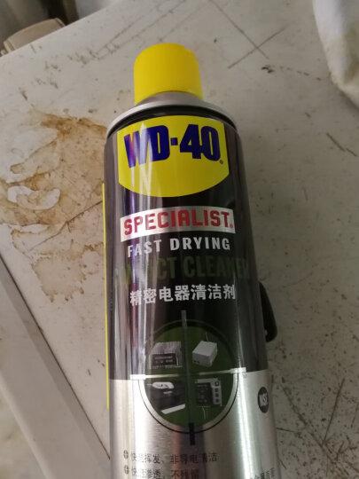 WD40手机电脑主板线路部件清洗剂快干型switch手柄漂移修复清洁剂五金 美国进口原液 晒单图