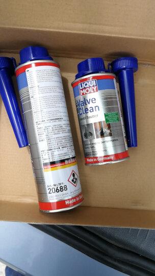 力魔(LIQUI MOLY)德国原装进口长效燃油系统清洗剂/燃油添加剂 250ml(1:1000与汽油混合) 汽车用品 晒单图