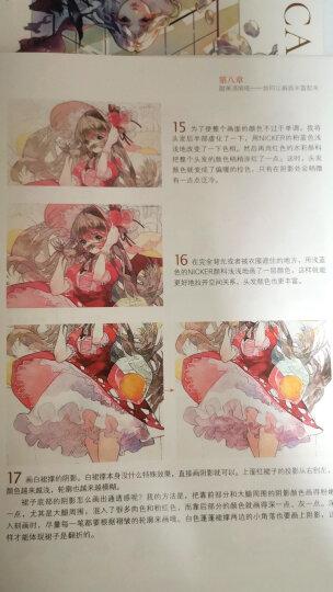 水色森女馆:全明星水彩画师技法大公开(珍藏版) 晒单图