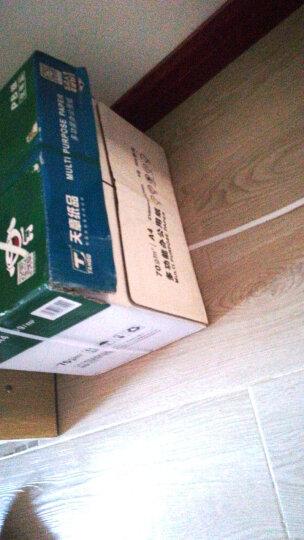 天章(TANGO)新绿天章70gA4复印纸 500张/包 5包/箱(2500张) 晒单图