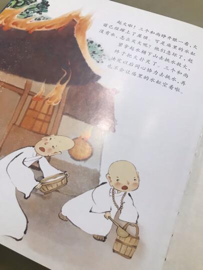 中华传统经典故事绘本 嫦娥奔月  精装 7-10岁儿童图书故事书 金斧头银斧头 少儿读物 晒单图
