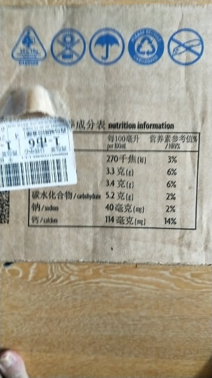 澳大利亚 进口牛奶 哈威鲜(Harvey fresh)牛奶 全脂纯牛奶 1L*12盒 晒单图