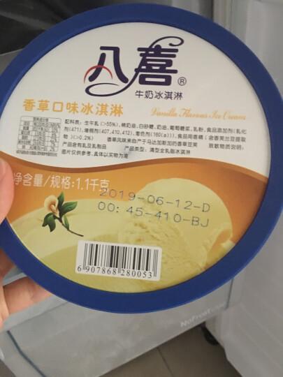 八喜 冰淇淋 香草曲奇口味 1100g*1桶 家庭装 桶装 量贩装 晒单图