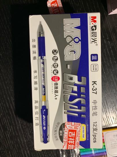 晨光(M&G)文具0.38mm蓝色中性笔 财务专用葫芦头签字笔 水笔 12支/盒K37 晒单图