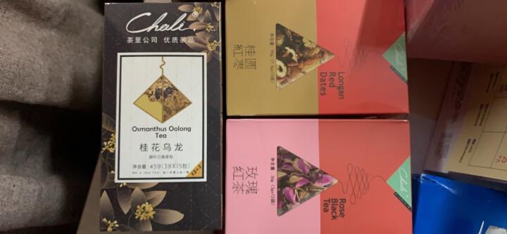 茶里(ChaLi)玫瑰花茶 茶叶茶包  重瓣红玫瑰花古坦红茶叶 组合花草茶袋泡茶 晒单图